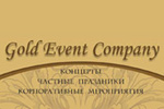 GOLD EVENT COMPANY