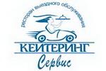 КЕЙТЕРИНГ-СЕРВИС